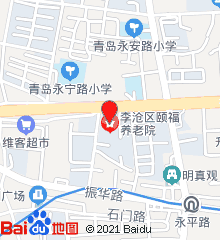 青岛市第三人民医院