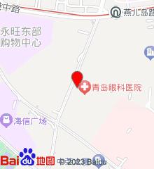 青岛眼科医院