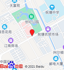 江阴市第五人民医院