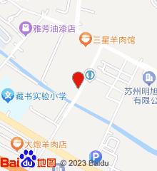 苏州市吴中区木渎卫生院