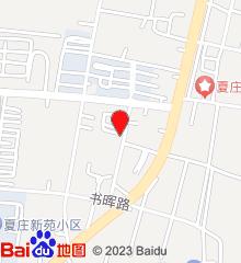 城阳区第三人民医院