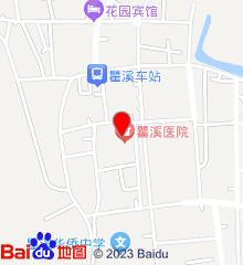 温州市瓯海区瞿溪街道社区卫生服务中心