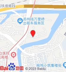 苏州市广济医院