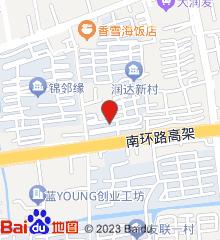 姑苏区吴门桥街道润达社区卫生服务中心