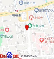 吴门中医馆