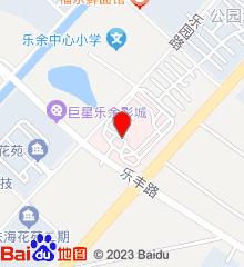 张家港市乐余人民医院