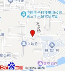 上海岳阳医院嘉兴分部