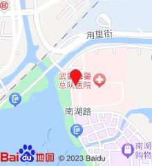 武警浙江省总队嘉兴医院