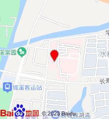 昆山市锦溪人民医院