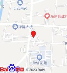 海盐县妇幼保健院