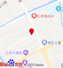 乐清市第二人民医院