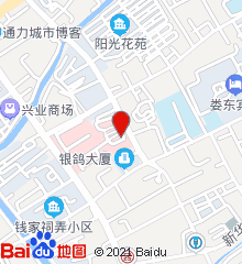 太仓市中医医院