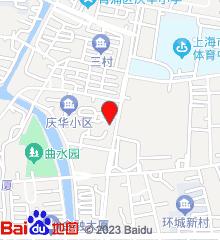 上海市青浦区中医医院