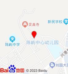 玉环县大麦屿街道社区卫生服务中心