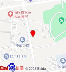 烟台市海阳荣军医院