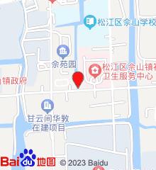 上海市松江区佘山镇卫生院