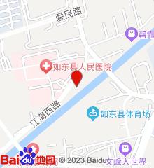 如东县人民医院