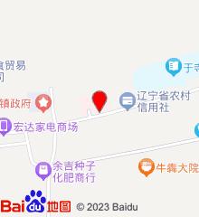 阜新蒙古族自治县第三人民医院