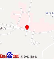 中国人民解放军第406医院