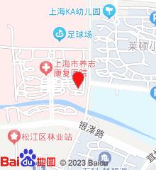 上海市养志康复医院