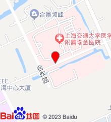 上海交通大学医学院附属瑞金医院北院