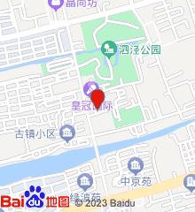 上海松江区泗泾镇社区卫生服务中心