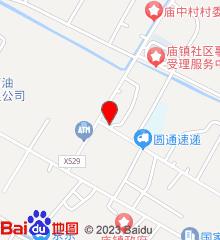 崇明县庙镇人民医院