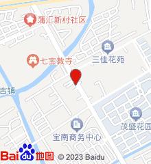 上海中医药大学众益达中医门诊部膏方