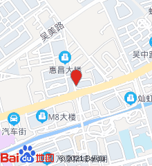 上海中医药大学固生堂万嘉门诊部