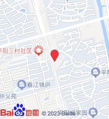 闵行区古美社区卫生服务中心