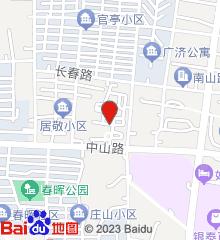 奉化区中医医院