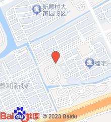 上海市宝山区顾村镇社区卫生服务中心
