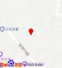 慈溪市第二人民医院