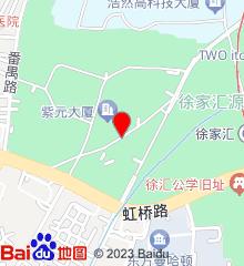 徐家汇街道社区卫生服务中心
