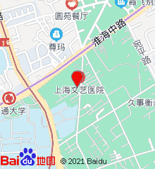 上海文艺医院