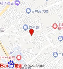 上海市静安区红十字老年医院
