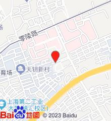 上海市针灸经络研究所门诊部