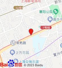 上海交通大学医学院附属瑞金医院远洋分院