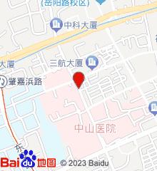 上海逸仙医院