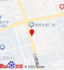 上海市奉贤区中医院
