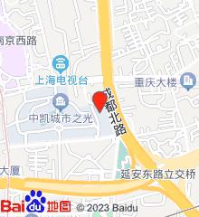 上海市静安区南京西路街道社区卫生服务中心
