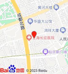 上海市长征医院