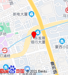 沪上海派中医工作室