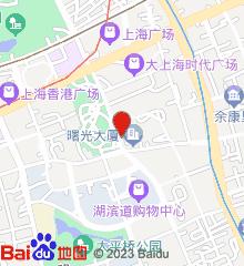 上海中医药大学附属曙光医院西院