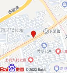 上海市第一妇婴保健院南院