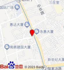 上海瑞视维景眼科医院