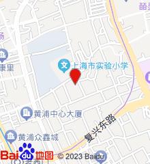 上海中医药大学附属岳阳医院膏方