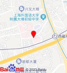 上海交通大学医学院附属第九人民医院(黄浦院区)