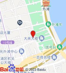 上海市黄浦区中心医院