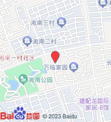 宝山区淞南镇社区卫生服务中心